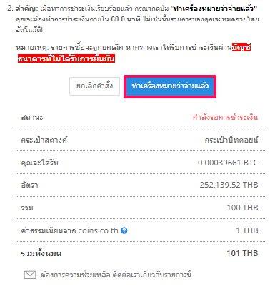 Screenshot_052418_012925_PM.jpg